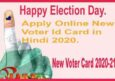 Online New Voter Id Card Form Kaise Apply Kare. Election Card Apply.