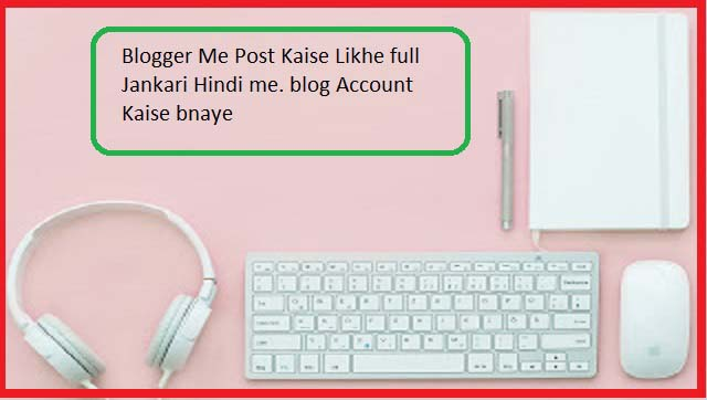 Blogger Apne Blog Me post kaise lihe