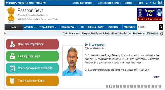 Apply Online Indian Passport form in Hindi.