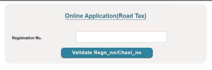 ऑनलाइन व्हीकल रोड टैक्स कैसे जमा करे ? Pay Online Vehicle Road Tax.
