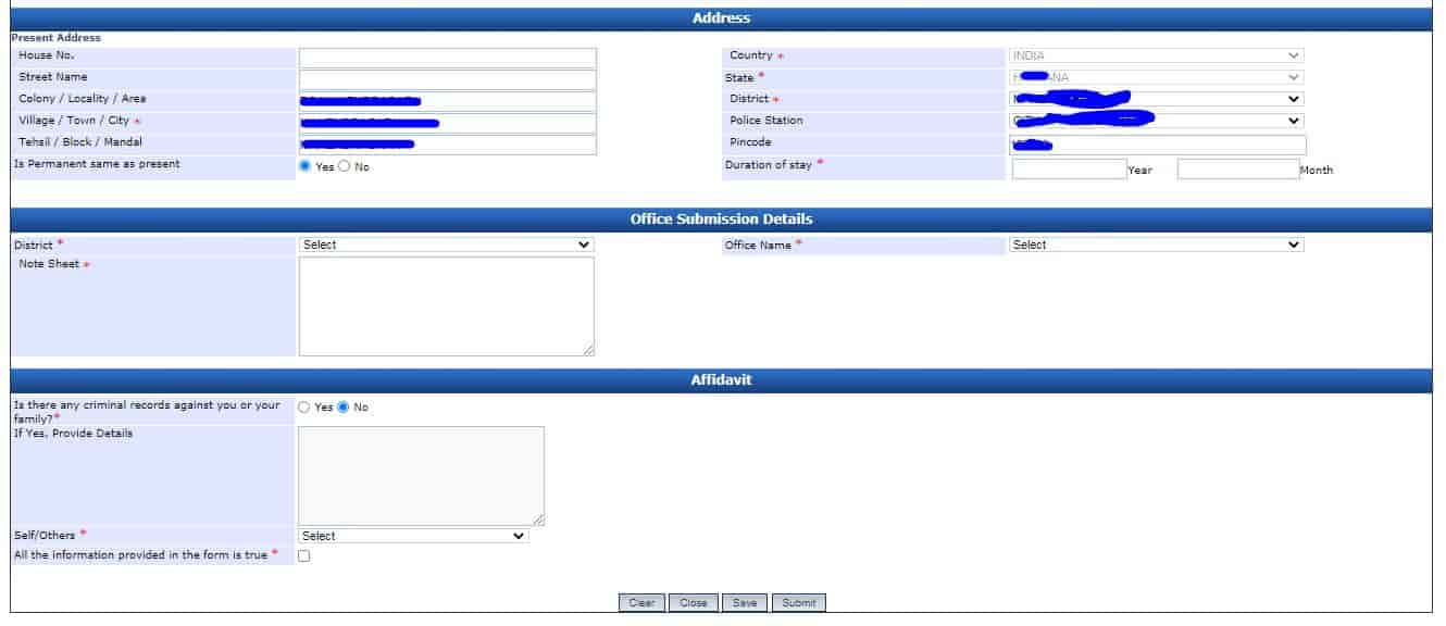 online police verification form Harayana In Hindi.