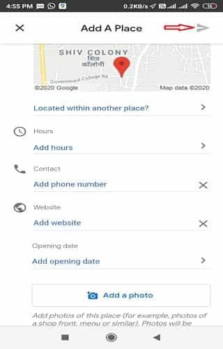 गूगल मैप एड्रेस Location Aprove कैसे करे