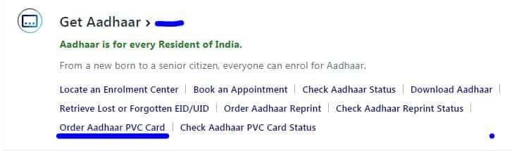 PVC AADHAAR CARD कैसे प्राप्त कर सकते हैं?