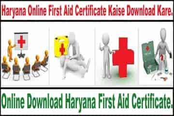 Online Download Red Cross First Aid Certificate Haryana