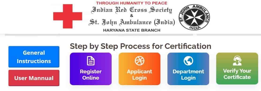 first aid Training certificate ऑनलाइन Fees Payment Haryana in Hindi.