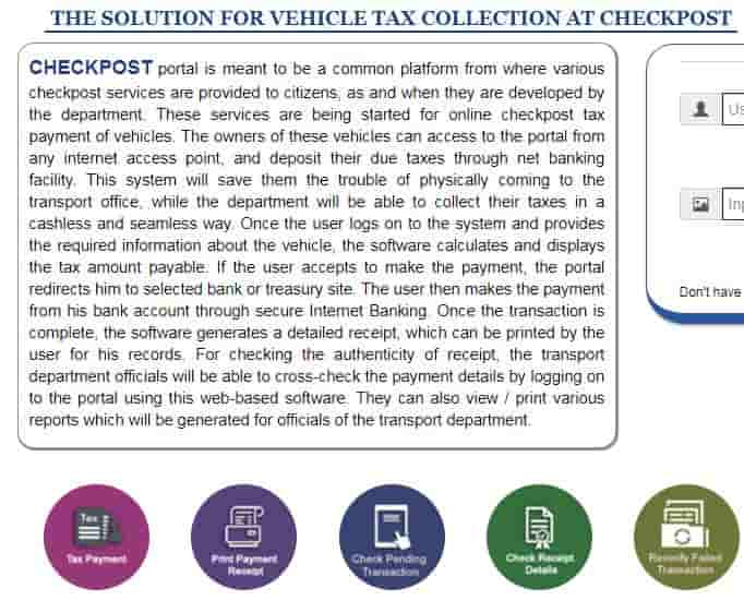 Online Other State Check Post Tax Payment process in Hindi.