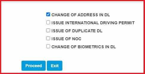 Driving Licence में Address Change करने कीOnline प्रोसेस जाने हिंदी में।