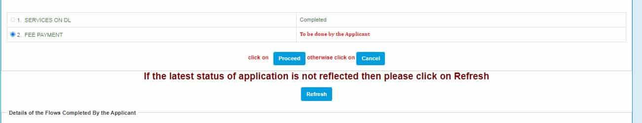 ड्राइविंग लाइसेंस के पते में सुधार का ऑनलाइन फॉर्म भरने के बाद क्या करे।