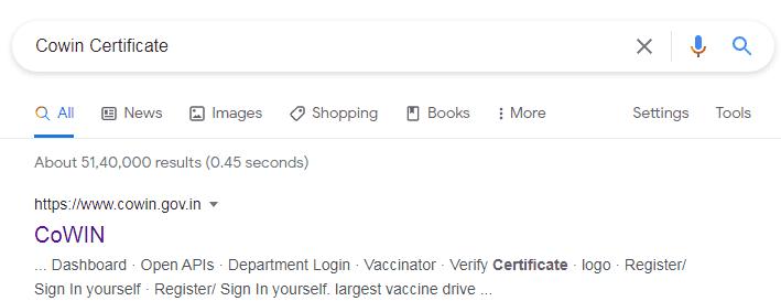 Corona Virus Vaccine Certificate क्या है?