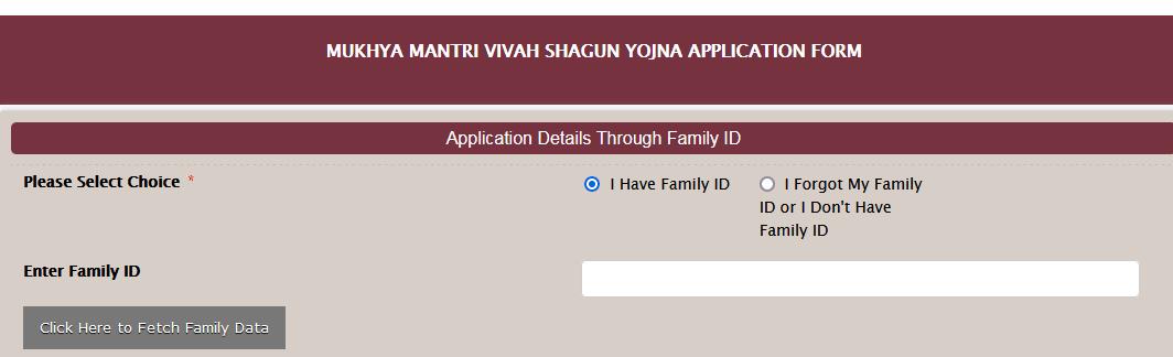Vivah Shagun Yojana Haryana Application form Online