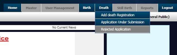 Online Death Certificate Apply कैसे करे। Crsorgi Gov.in Portal से।