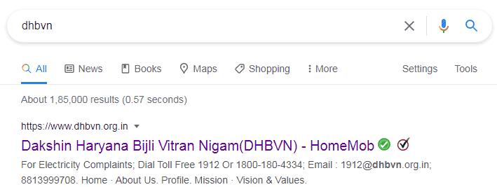 ऑनलाइन हरियाणा बिजली मीटर नंबर से अकाउंट नंबर कैसे निकाले? जाने हिंदी में।