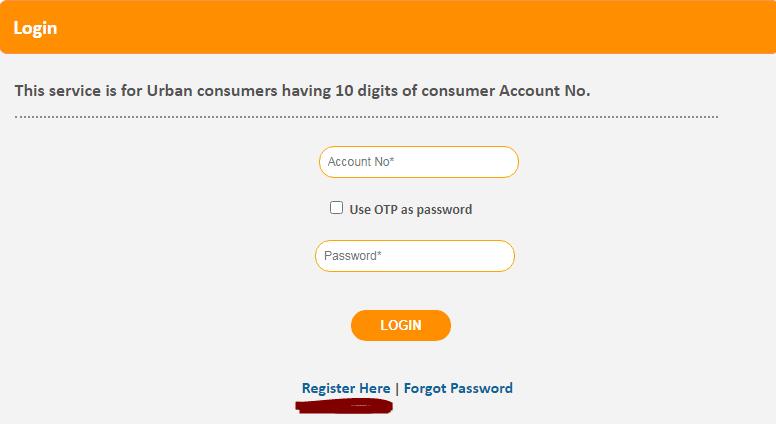 Dakshin Haryana Bijli Vitran Nigam my Account Login Registration कैसे करे ?