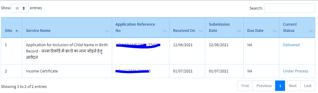 Online Saral Hryana Portal से Death Certificate कौन - कौन निकाल सकते है?
